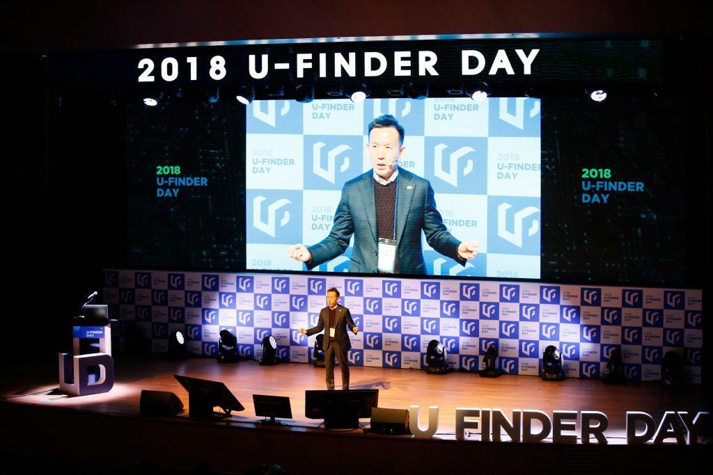 2018 U Finder Day 5