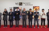 Opening Ceremony Held for Haedong Faculty Lounge
