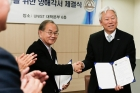 President-YooTaek-Jeon-of-PUST-and-President-Mooyoung-Jung-of-UNIST-are-shaking-hands-after-MoU-signing-ceremony.jpg