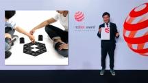 UNIST Student Wins Prestigious 2018 Red Dot Award: Design Concept