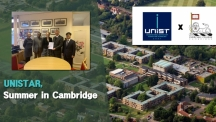 UNIST Expands Its Partnership with Cambridge University