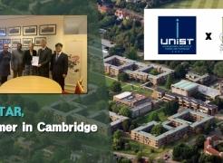 UNIST Expands Its Partnership with Cambridge University