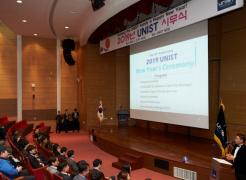 UNIST Celebrates New Year Gathering 2019
