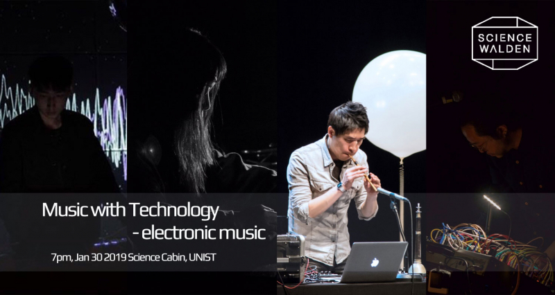 Science Cabin Music Concert: Breaking the Barriers Between Music and Technology