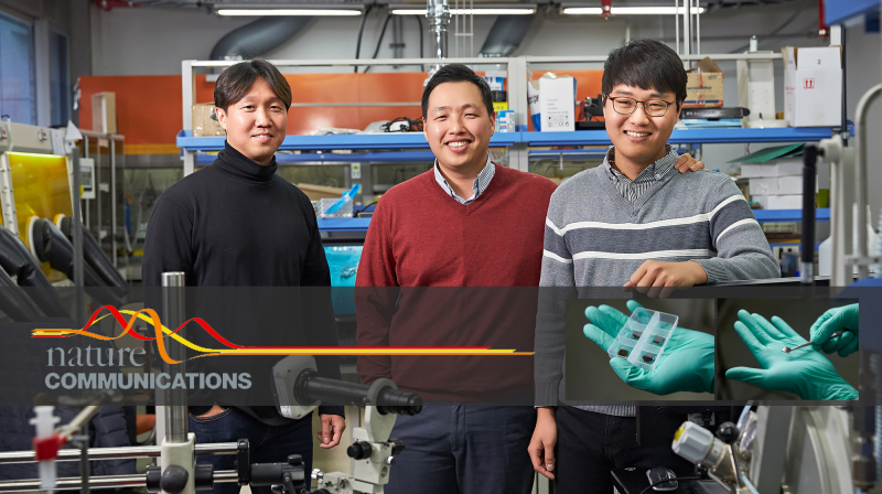 Novel Technology to Convert Waste Heat into Electrical Energy