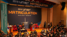 [2019 Matriculation] UNIST Welcomes the Class of 2023