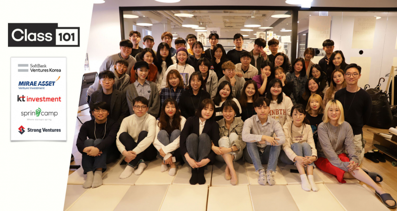 Class 101, Student-led Online Learning Venture Attracts 12 billion KRW Investment