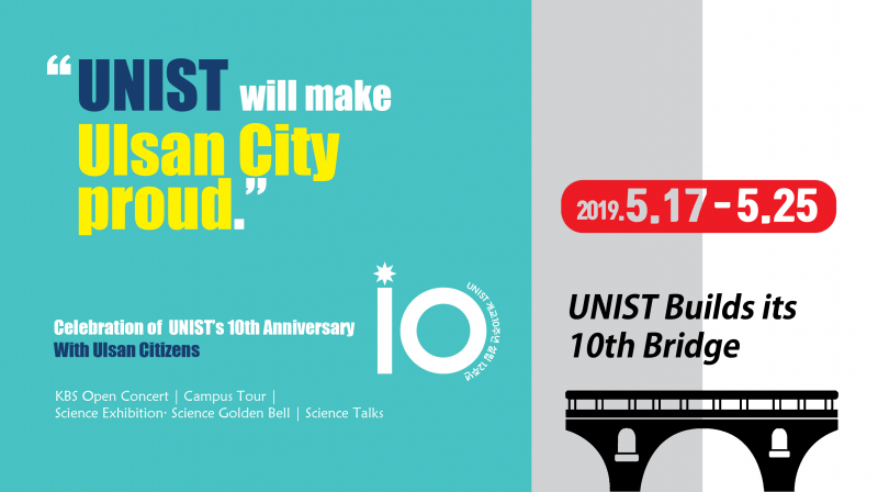 Hosting of 'Open University Week' for the Celebration of UNIST's 10th Anniversary