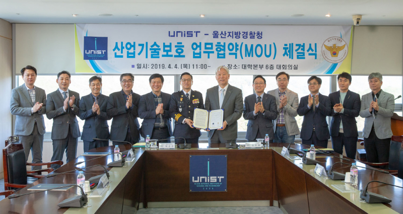 UNIST and Ulsan Metropolitan Police Agency Sign MoU to Strengthen the Protection of Industrial Technology