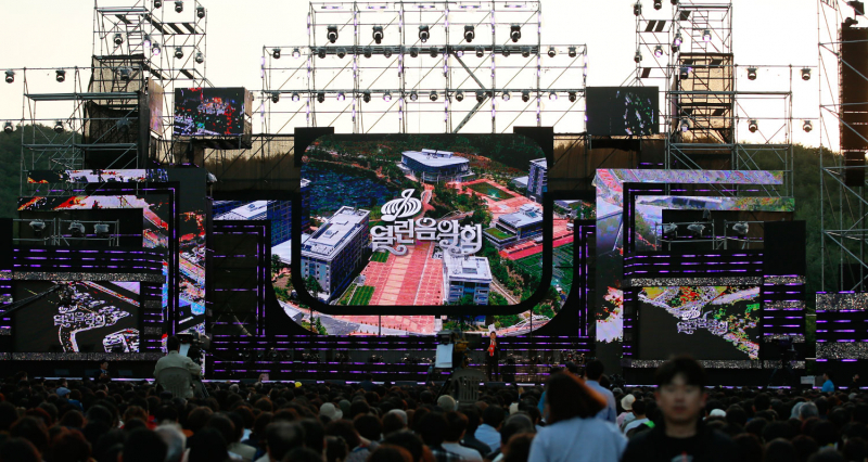UNIST Celebrates Its 10th Anniversary with Ulsan Citizens