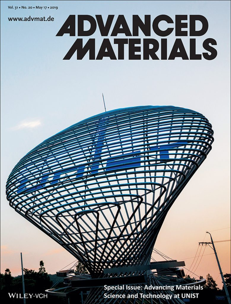 UNIST's new symbolic landmark has been featured as the cover image of Advanced Materials on May 17, 2019.
