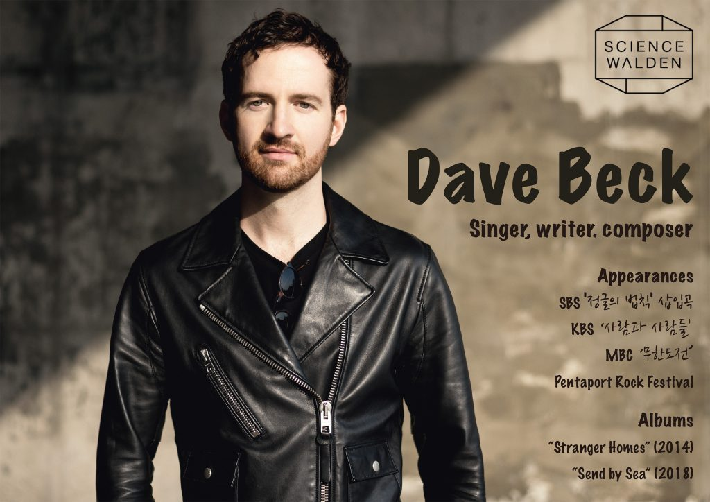 Dave-Beck_Poster-1024x724