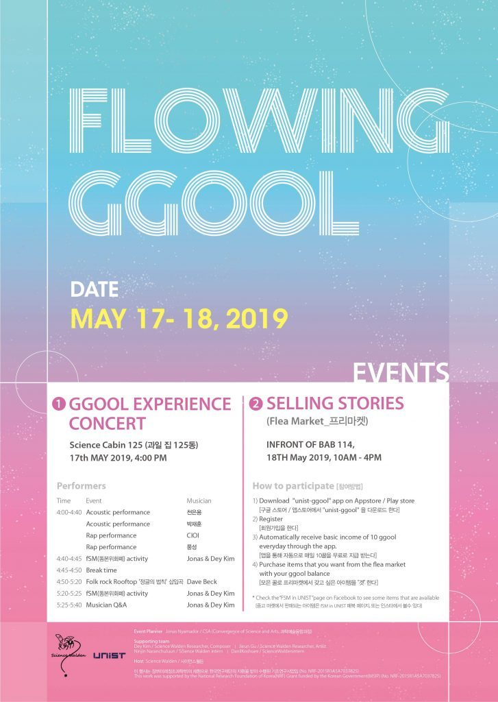 Flowing-GGool-poster-727x1024