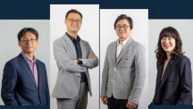 UNIST Professors Selected to Samsung's Future Tech Fostering Projects
