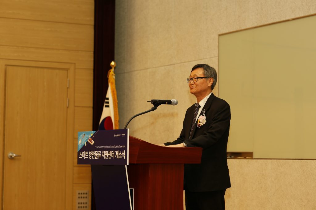 Vice President Jae Sung Lee of UNIST