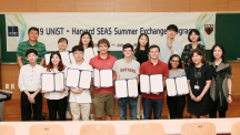 The 2019 UNIST-Harvard SEAS Summer Exchange Program Ended with Great Success!