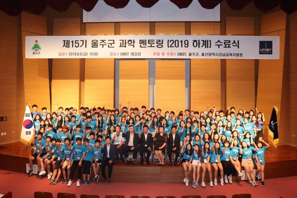 Deam camp 2019 1