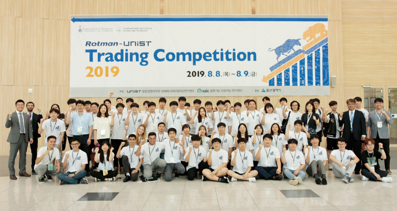 Successful Completion of 2019 Rotman-UNIST Trading Competition
