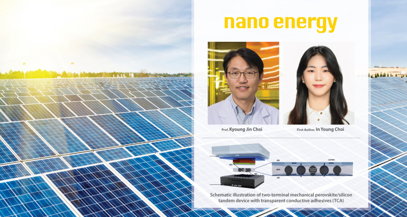 New Research Could Boost Solar Cells Beyond Their Limits