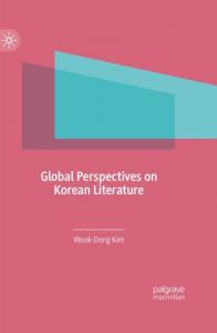 Professor Kim's new book