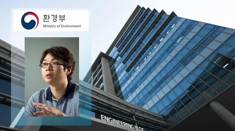 Professor Kyung Hwa Cho Honored for Research Excellence