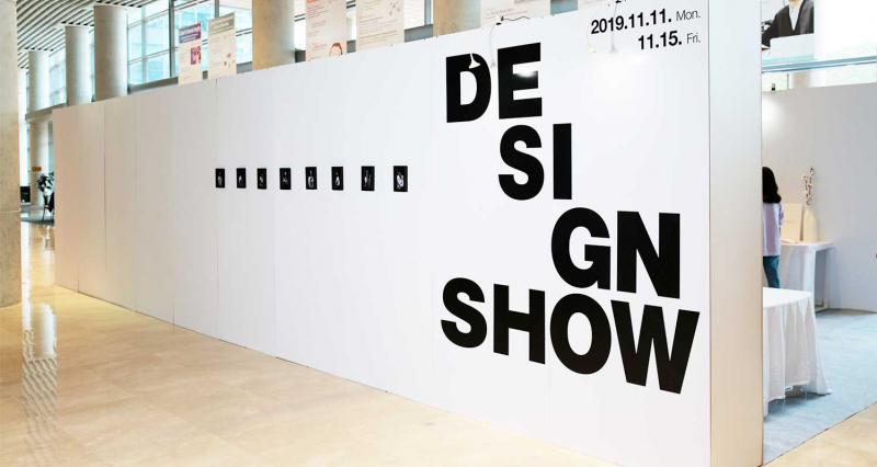 Student Graduation Works Exhibited at 2019 UNIST Design Week