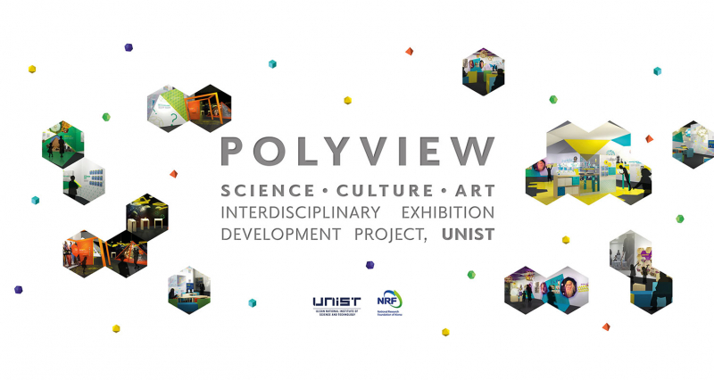 Beyond the Laboratory: Experience 'Polyhedra' at Science-Culture-Art Convergence Exhibition