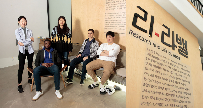 Research-Life Balance: Student Graduation Works Exhibited at Science Cabin