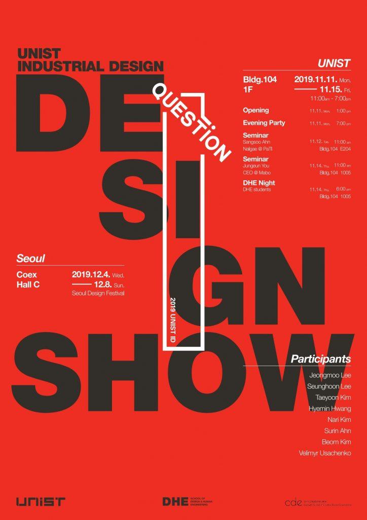design show 4