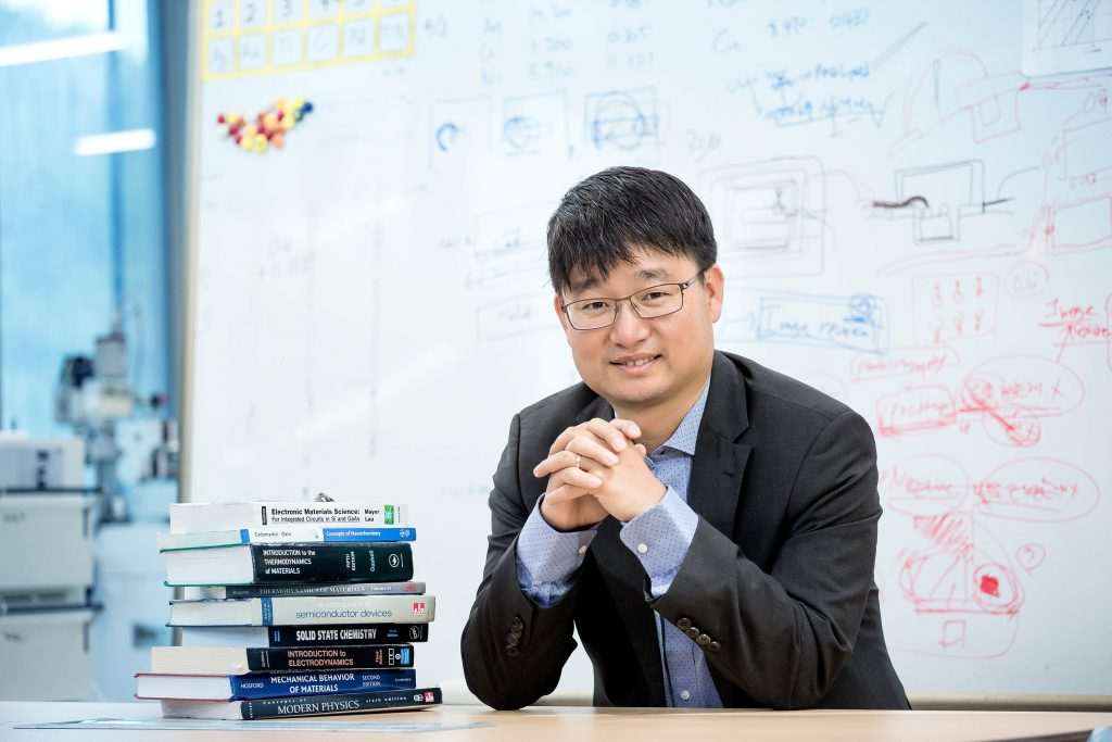Professor Jeong Min Baik