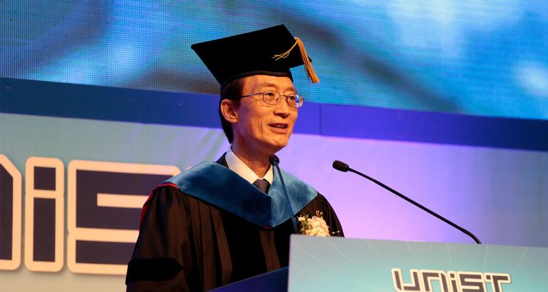 A New Era of Leadership Begins at UNIST