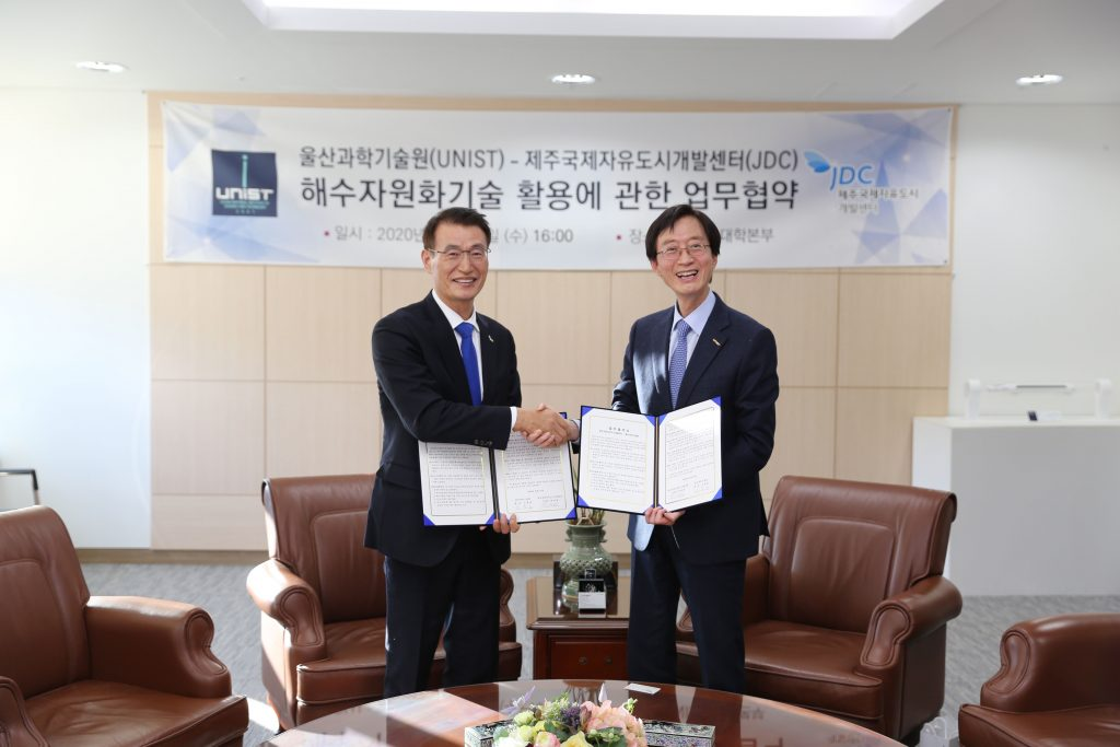 Chairman Daelim Moon of JDC and President Yong Hoon Lee of UNIST are posing for a portrait at the signing ceremony for cooperation MOU. l Image Credit: Gyuho Bang