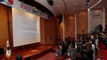 UNIST Celebrates New Year Gathering 2020