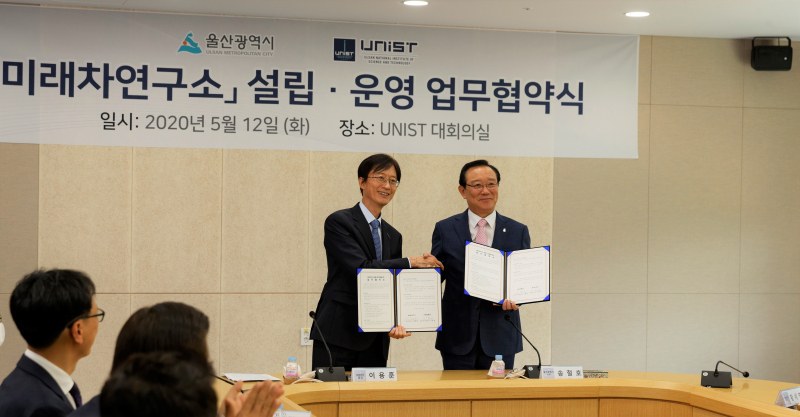 UNIST Holds Opening Ceremony for New Research Center for Future Automotive Technology
