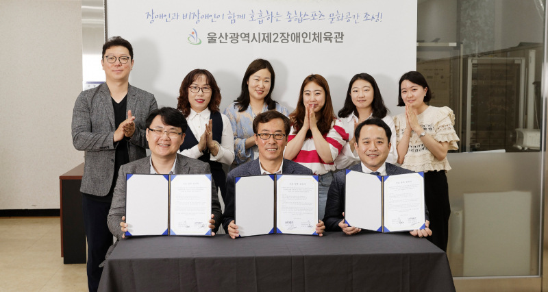 UNIST Promotes Research Cooperation for Rehabilitation of People with Speical Needs