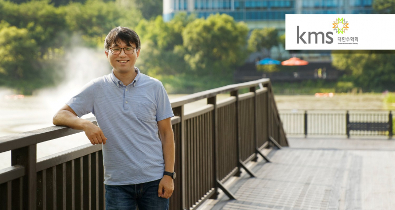 UNIST Professor Honored with 2020 KMS Excellent Research Paper Award