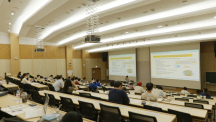 UCRF to Strengthen Research Capabilities in Semiconductor Technology