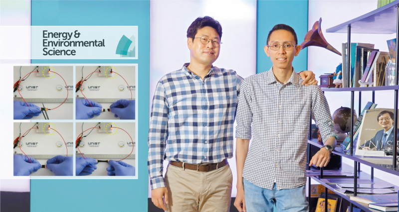 New Study Presents Intrinsically Self-healable, Stretchable Thermoelectric Materials