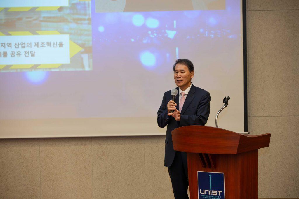 AMHUBs Ulsan WEF 1