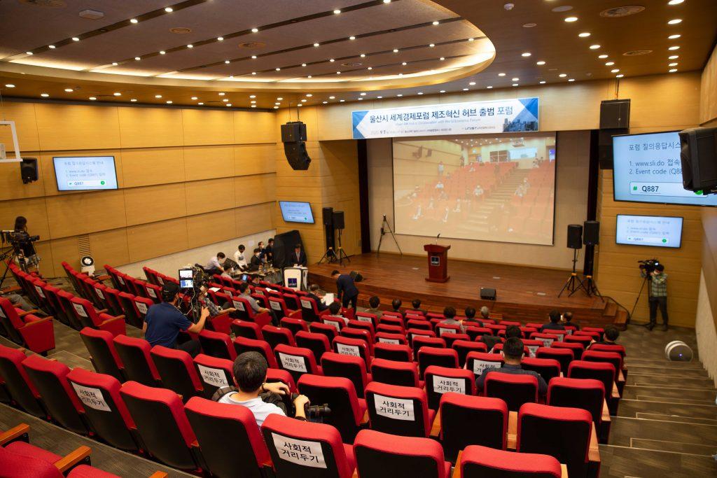 AMHUBs Ulsan WEF 2