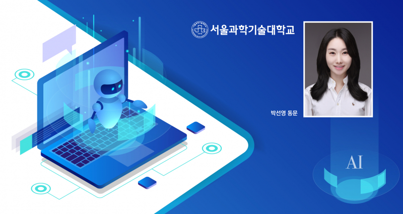 UNIST Graduate Appointed as Faculty Member of Seoul Tech Makers College