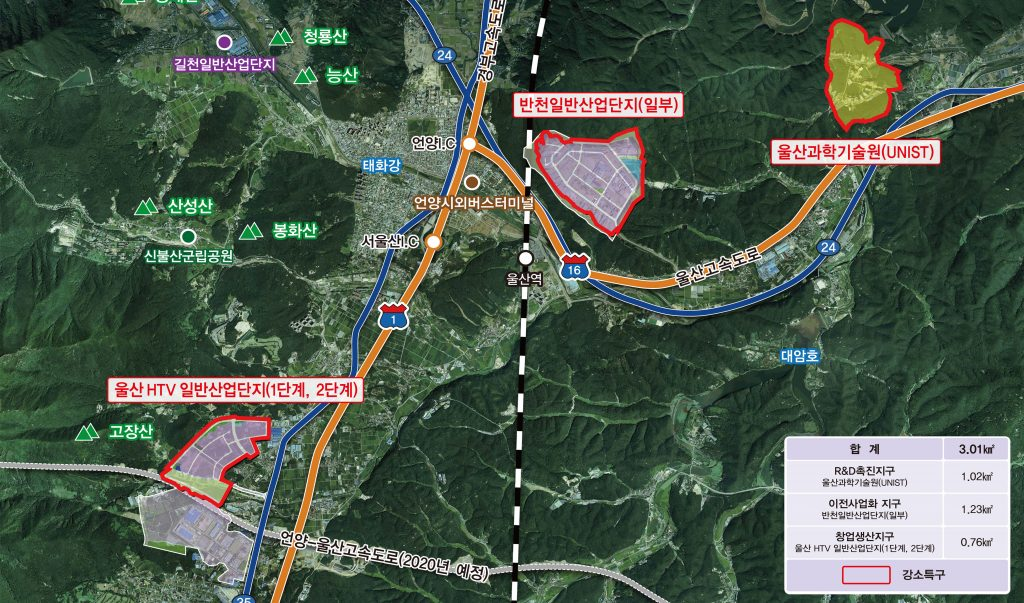 Map of Ulsan Ulju Small Strong R&D Special Zone
