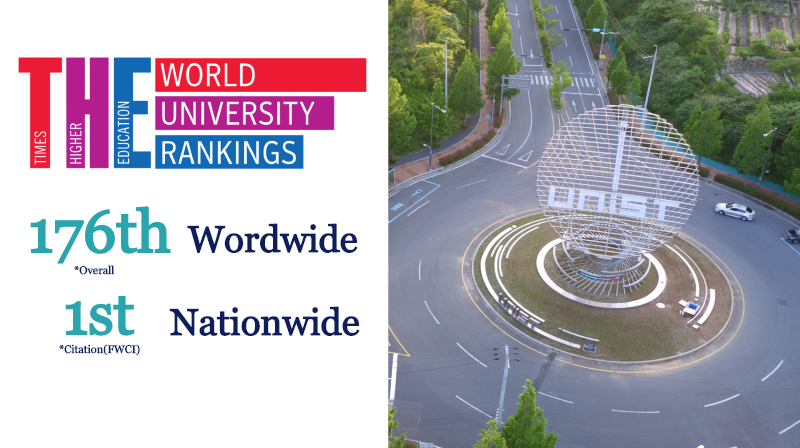 THE World University Rankings 2021: UNIST Named Among Top 200 in the World!