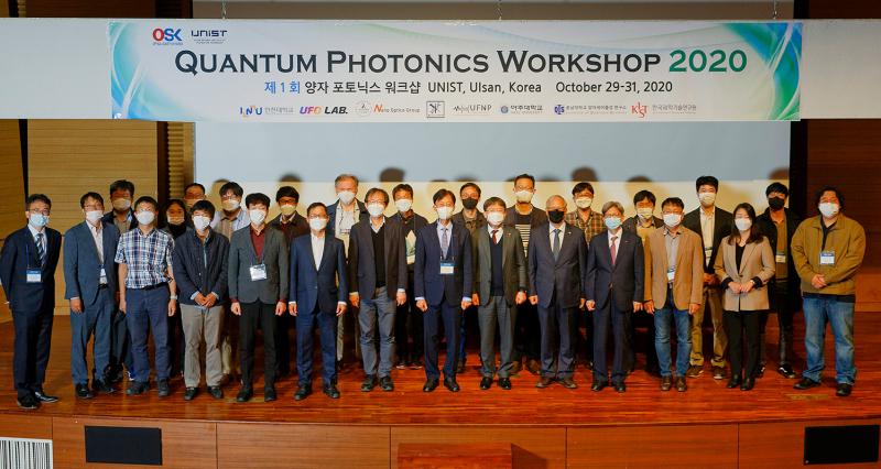 UNIST Holds Opening Ceremony for Quantum Photonics Institute