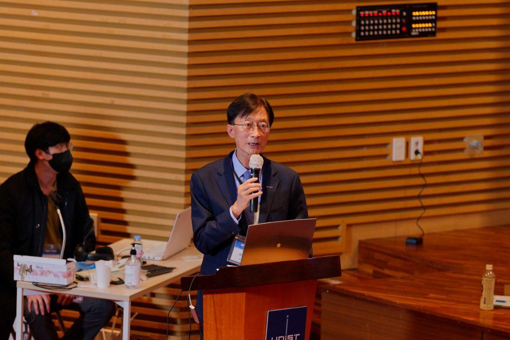 Quantum Photonics Workshop_President Lee