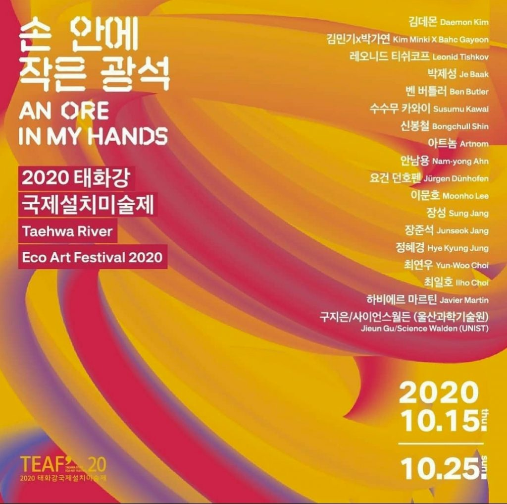 Taehwa River Eco Art Festival 2020