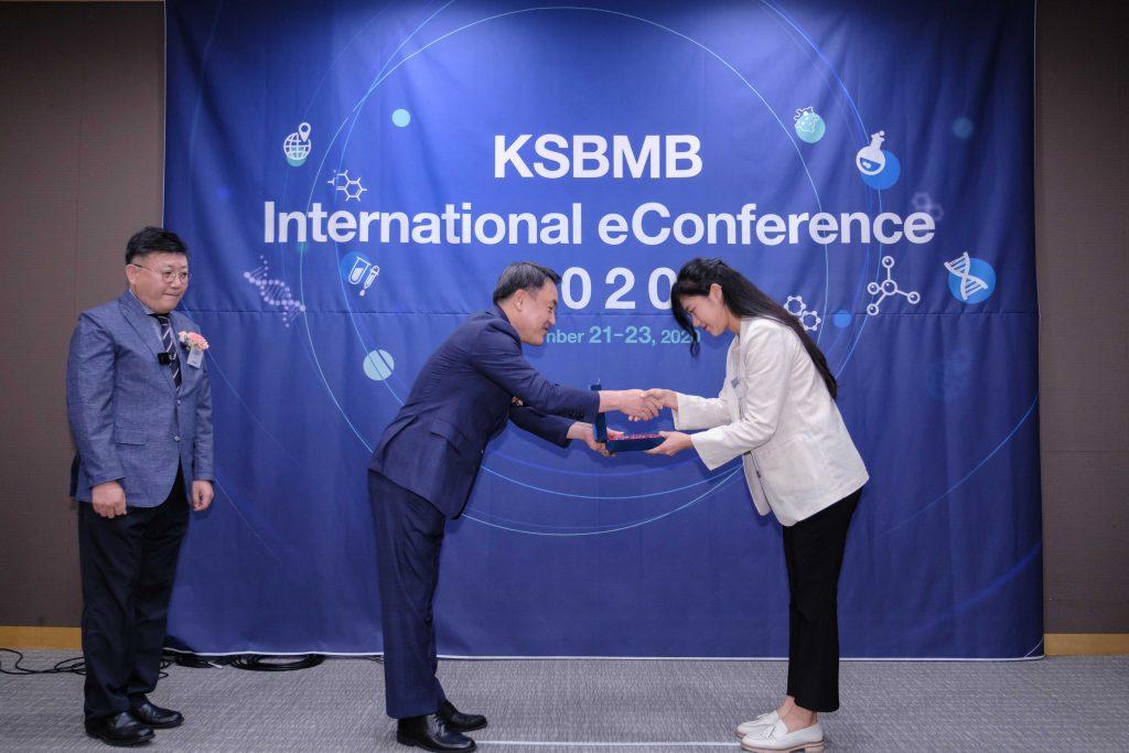 ksbmb-180
