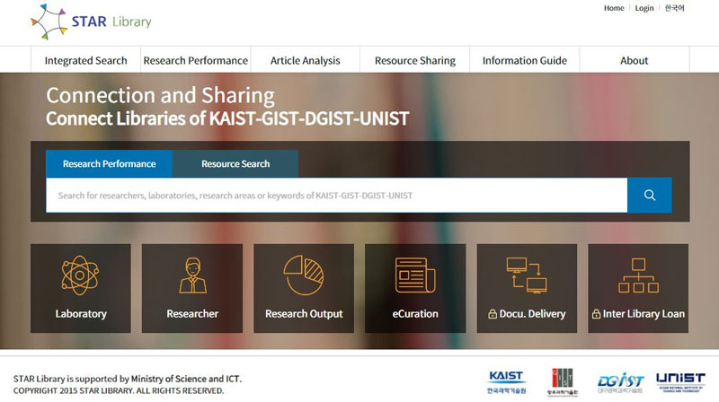 STAR Library: Connecting Libraries of KAIST-GIST-DGIST-UNIST!