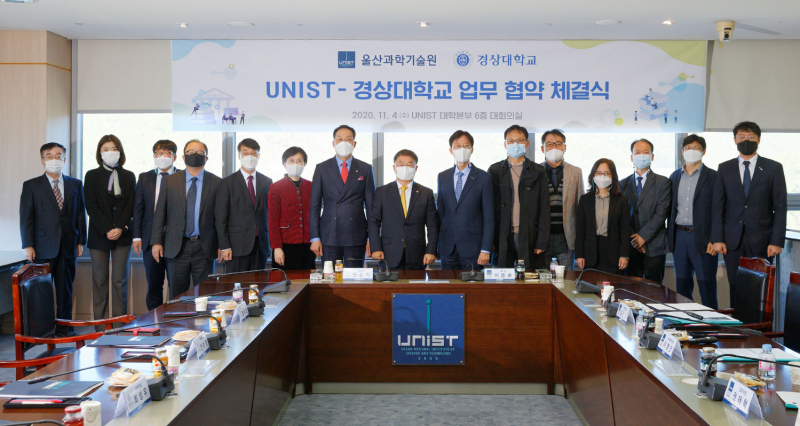 UNIST Signs MOU with Gyeongsang National University for Academic Cooperation
