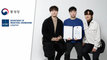 UNIST Students Honored with Commendation from the Statistics Korea!